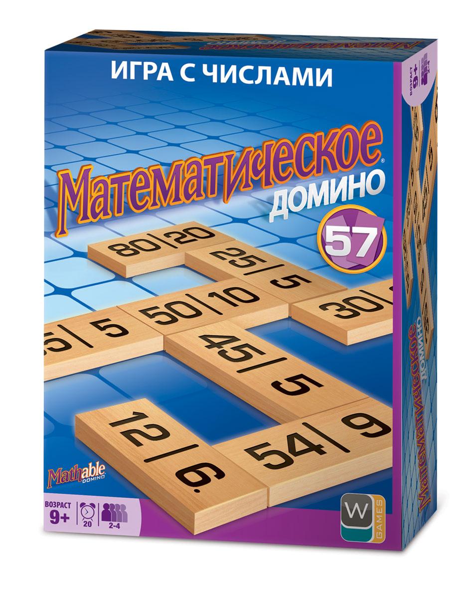 Настольная игра Математическое домино5002Математическое домино - это быстрая семейная игра с числами. Она отлично подойдет для отдыха в кругу семьи, а также как замечательный способ весело скоротать время! Кроме того, игра может использоваться как обучающий материал. Она позволяет развить такие навыки как логика, стратегическое мышление, внимательность, ну и, конечно, устный счет! Как играть Игроки должны с помощью костей домино выполнить любое математическое действие (+, -, x, /). Для этого они должны положить одну из своих костей таким образом, чтобы одно из чисел на ней являлось результатом математического действия с двумя соседними числами. При этом неважно, находятся эти числа на одной кости или на разных. Если игрок не может разместить кость на поле, он должен взять одну из резерва, положить её перед собой и пропустить ход. Победителем является игрок, который первым разместил все свои кости на игровом поле. Состав игры: 57 костей с числами, 3 запасных пустых кости, правила игры.