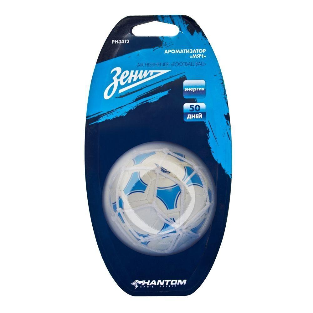 Ароматизатор Phantom Зенит Мяч энергия3412Ароматизатор Зенит Мяч энергия PHANTOM PH3412 Синтетическое волокно, заменитель кожи, отдушка