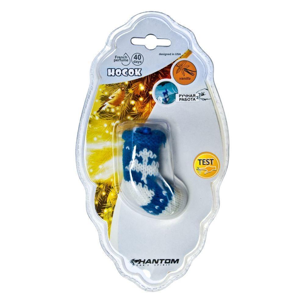 Ароматизатор Phantom Носок, ваниль3269• Ароматическая основа: мел • Материал: шерсть • Ручная работа! • Немецкая парфюмерия • Срок действия ароматизатора: 40 дней • Упаковка: двойной блистер, препятствует выветриванию запаха во время хранения Меловая основа, искуственная шерсть, ароматическая отдушка