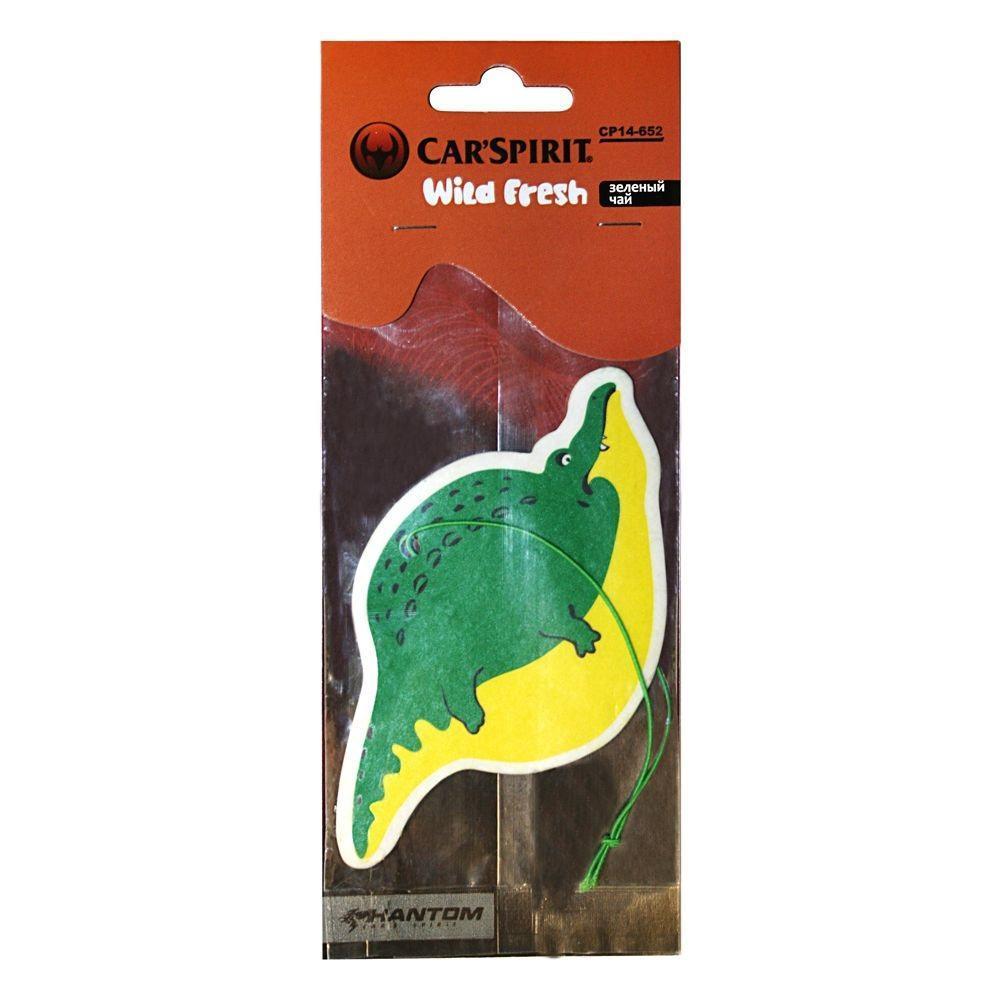 Ароматизатор Phantom CarSpirit Wild Fresh, зеленый чай14-652Ароматизатор Phantom CarSpirit Wild Fresh имеет приятный аромат зеленого чая. Предназначен для автомобиля, а также для небольших помещений. Выполнен из картона в виде фигурки крокодила и снабжен специальной нитью для подвешивания. Аромат держится до 40 дней. Серия Wild Fresh представляет ароматизаторы, выполненные в виде фигурок забавных животных. Ароматизаторы Phantom создают в салоне автомобиля благоприятную и непринужденную атмосферу, как для водителя, так и для пассажиров. В отличие от традиционных освежителей воздуха, Phantom обладают не только превосходными ароматами, но и стильным и приятным дизайном. Качество ароматизаторов Phantom постоянно поддерживается на высоком уровне, а в производстве ароматов используется только качественные ингредиенты. Состав: картон, ароматическая отдушка. Размер ароматизатора: 11,5 см х 6,5 см.