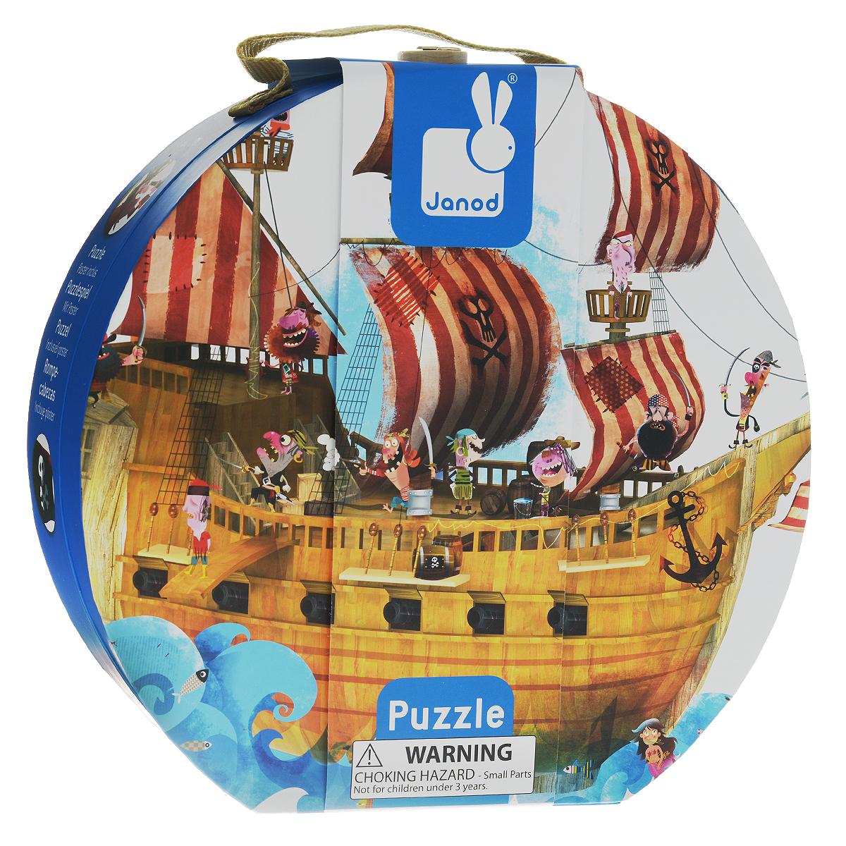 Пазл большой Janod Пиратский корабль, 39 элементовJ02819Большой пазл Janod Пиратский корабль производства французской компании Janod предназначен для детей от 4 лет. Пазл включает 39 элементов, из которых малыш сможет собрать на полу большую фигурную картинку в виде пиратского корабля с веселыми пиратами на борту. Корабль в полном оснащении несется по не спокойному морю вперед к приключениям. В высоких волнах резвятся разные рыбки, и, кажется даже русалка показалась над волнами. Корабль идет под полосатыми парусами, над ними развеваются черные пиратские флаги; пушки готовы к стрельбе. Все смотровые мостики заняты командой, они наблюдают за окрестными просторами: не появится ли торговое судно. В комплект входит большая картинка с изображением готового пазла. Все элементы большого напольного игрового пазла-коврика выполнены из плотного высококачественного картона. Порадуйте вашего малыша таким чудесным подарком! Рекомендуемый возраст: от 4 до 7 лет.