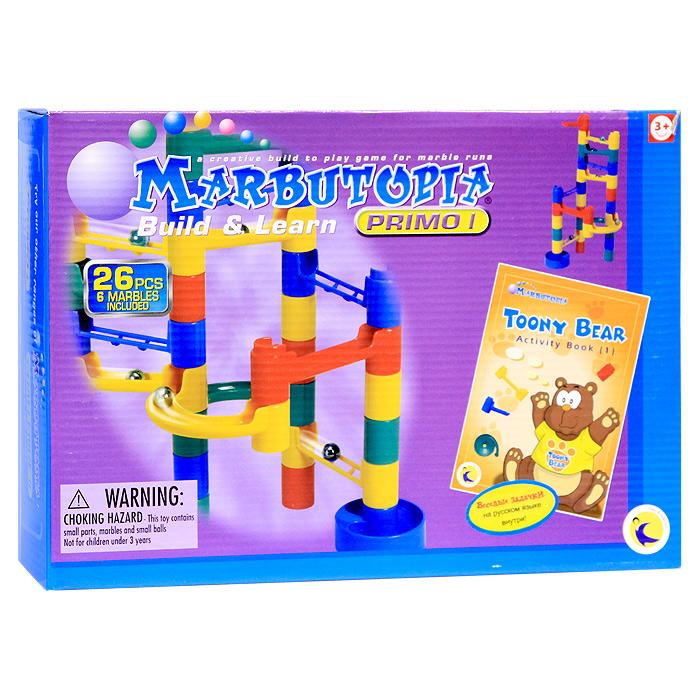 Marbutopia Конструктор Строй и учись6121Конструктор Marbutopia (Марбутопия). Строй и учись - первый шаг ребенка в мир конструирования объемных лабиринтов. Основная задача - построить горку так, чтобы шарик не застревал, а скатывался вниз по дорожкам и виражам. Особенность конструктора заключается в том, что он позволяет ребенку строить бесконечные забавные лабиринты руководствуясь своей фантазией или по прилагаемой инструкции (3 варианта сборки лабиринта). Конструирование лабиринтов полезно для развития пространственного мышления и воображения. Также развивает координацию, моторику, концентрацию, планирование, стратегию, понятие причины и следствия. Раннее развитие этих навыков, как известно, существенно увеличивает академические и интеллектуальные способности ребенка. Набор Строй и учись совместим с другими наборами серии Primo благодаря чему вы всегда можете дополнить конструкцию новыми элементами и строить новые лабиринты. Благодаря задачнику Медвежонок Туни вы можете...