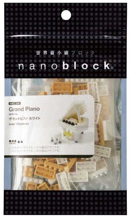 ����-����������� ����� �����, 130 ��������� - NanoBlockNBC_053����-����������� ����� ����� - ���������������� ������ �������������������. ����� �������� ���������, ����� 130 ����������� ��������� (� ��� ����� ��������) � ������� ����������� ����������-����� ������. �� ������� ������������ ���������� ����-������ ������������� ������ ����� � ������� ��� ����. ����������� nanoBlock - ����� ��������� � ���� �����������, ������ ���������, ��� ��� ��������. ������������ ���������� ������ �� ������� �������� ����, �� ��������� ����������� � ��������, ����� ����� � ������ � ��������� ��������� ����� � �������, ������, ���� � ���������. ����� ��������� ������ ������������ - 4 �� � 4 ��, � ������������ ������������� ������� 2-��-4 ����� ����� ������ 8 �� � 16 �� � 5 �� �������. ��������������� ������ ������� � ���������� �������� �������� ������������ �������� ���������� ���� ��� ����� ��������� ��������. ����-������ ������� ��������� �������� ����������� �������������� � ��������� �����������. � ���������� ���������� ��������� ��...