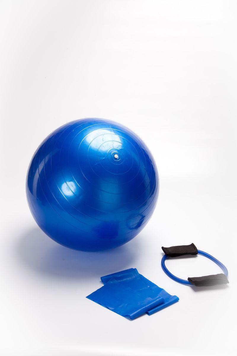 Набор для фитнеса Bradex, цвет: мультиколорSF 0070Чтобы добиться красивой фигуры и здорового тела, не обязательно покупать дорогой абонемент в спортзал. Упражнения можно выполнять и дома. Как известно, чтобы получить поистине впечатляющие результаты, стоит отдавать предпочтение комплексным тренировкам, а не сосредотачивать свое внимание на одной части тела. Набор для фитнеса Bradex поможет вам укрепить все группы мышц, поднять жизненный тонус организма и сделать его более устойчивым к стрессам, с которыми мы сталкиваемся ежедневно. А огромное количество комбинаций упражнений позволит вам не уставать от тренировок. В набор для фитнеса входят мяч (55 см), эластичный бинт и эспандер (70 см). Тренировок с использованием этих трех предметов достаточно, чтобы вернуть себе стройность, подтянуть мышцы и предупредить развитие многих болезней. Существует множество упражнений, которые можно выполнять с их помощью, ниже представлены некоторые из них. Упражнения с мячом: поместите мяч между нижней частью спины и стеной. Плотно прижав мяч,...