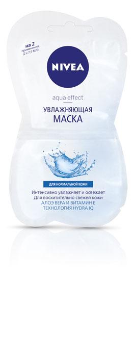 NIVEA Увлажняющая маска15 мл10020911Увлажняющая маска для нормальной кожи от NIVEA идеально подходит для интенсивного увлажнения кожи. Активные компоненты: морские минералы витамин E Действие морские минералы и витамин Е, содержащиеся в маске, обеспечивают интенсивное увлажнение кожи лица легкая освежающая формула позволяет поддержать оптимальный уровень увлажненности Результат: после использования увлажняющей маски кожа становится гладкой и эластичной. Товар сертифицирован.