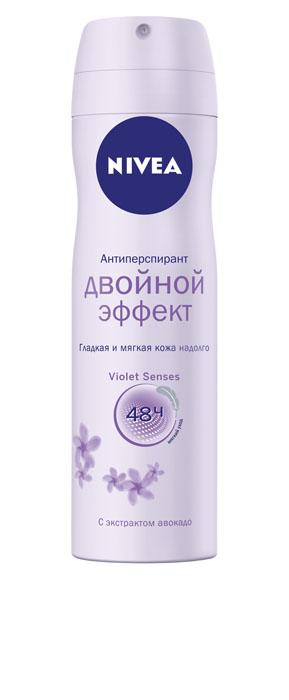 NIVEA Антиперспирант спрей Двойной Эффект 150 мл100433401Дезодорант-антиперспирант для женщин Двойной эффект от NIVEA с экстрактом авокадо действует в течение 48 часов, обеспечивая надкежную защиту. Оптимальное сочетание надежной защиты, бережного ухода и красоты вашей кожи. Способствует чистому бритью - ваша кожа гладкая и нежная надолго! не содержит спирт, красителей и консервантов дерматологически протестировано Товар сертифицирован.