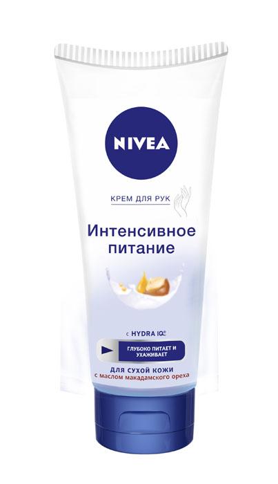 Nivea Крем для рук Интенсивное питание, для сухой кожи, 100 мл1005101024 часа заботы и защиты. Крем для рук Интенсивное питание защищает и заботится о вашей коже в течение целого дня. Благодаря богатой натуральными ингредиентами, в то же время, быстро впитывающейся формуле крема, ощущение сухости останется в прошлом. интенсивно питает и смягчает кожу рук, благодаря Витаминному комплексу (B5&F), маслу макадамии и керамидам новая технология Hydra IQ активизирует микроциркуляцию влаги в клетках кожи быстро впитывается одобрено дерматологами Товар сертифицирован.