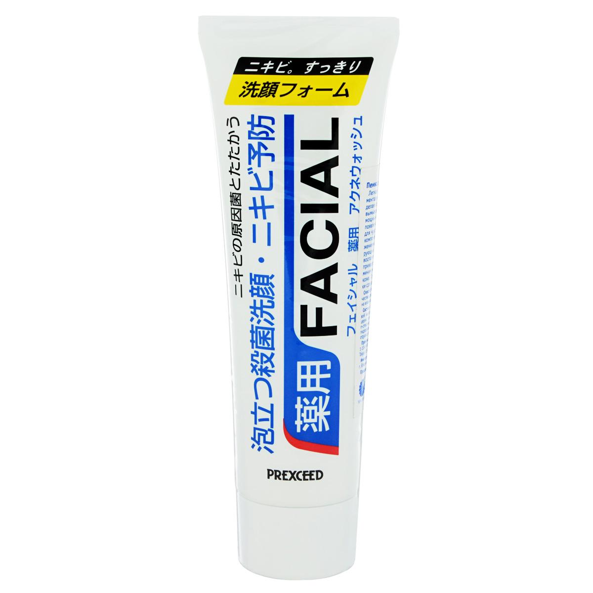 Yanagiya Пенка для умывания для проблемной кожи 140г251203Легкая пенка обладает невероятной силой! Моментально вытягивает из глубины пор загрязнения, делая кожу светлой и чистой. Мягко, но без остатка вымывая частички пыли из кожи, пенка обладает мощным антибактериальным эффектом, препятствуя появлению черных точек. Пенка идеально подойдет для чувствительной и раздраженной кожи, так как компоненты средства помогут справиться с раздражениями. Мятное масло, ментол - обладает стимулирующим и тонизирующим воздействием. Противовоспалительное действие мятного масло постепенно приведет к заживлению старых ранок и сведет к минимуму пояление новых угрей и гнойничков на коже. Противомикробный компонент в составе пенки сделает вашу кожу чистой и здоровой.