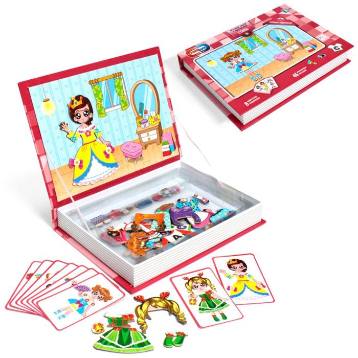 1TOY Настольная игра МагБук мозаика с магнитами СтильТ57386Интереснейший развивающий фантазию игровой набор Стиль серии МагБук от 1toy сделан в виде книги, внутри которой вы найдете 8 карточек-подсказок с изображением девочки-модницы перед зеркалом туалетного столика, и 46 магнитных деталей, из которых нужно собрать готовые картинки - подобрать разную одежку, прически, аксессуары, прикрепляя элементы стильного образа на обложку-крышку с металлической основой внутри. При игре можно как ориентироваться на подсказки в наборе, так и создавать свои собственные шедевры.