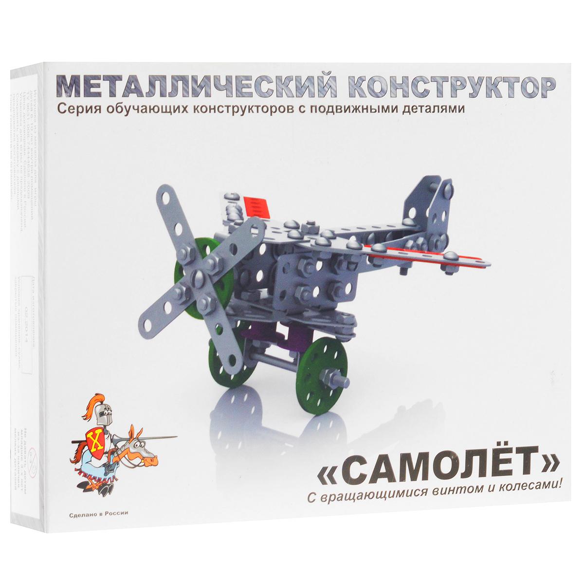 Десятое королевство Конструктор Самолет02030