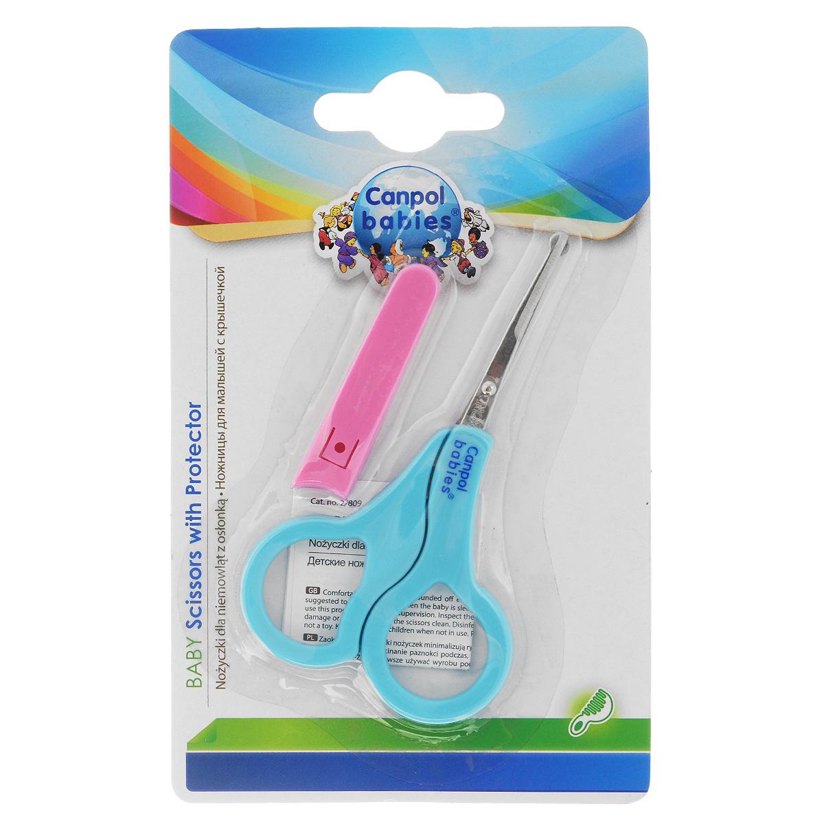 Canpol Babies Ножницы детские с футляром для лезвий цвет голубой