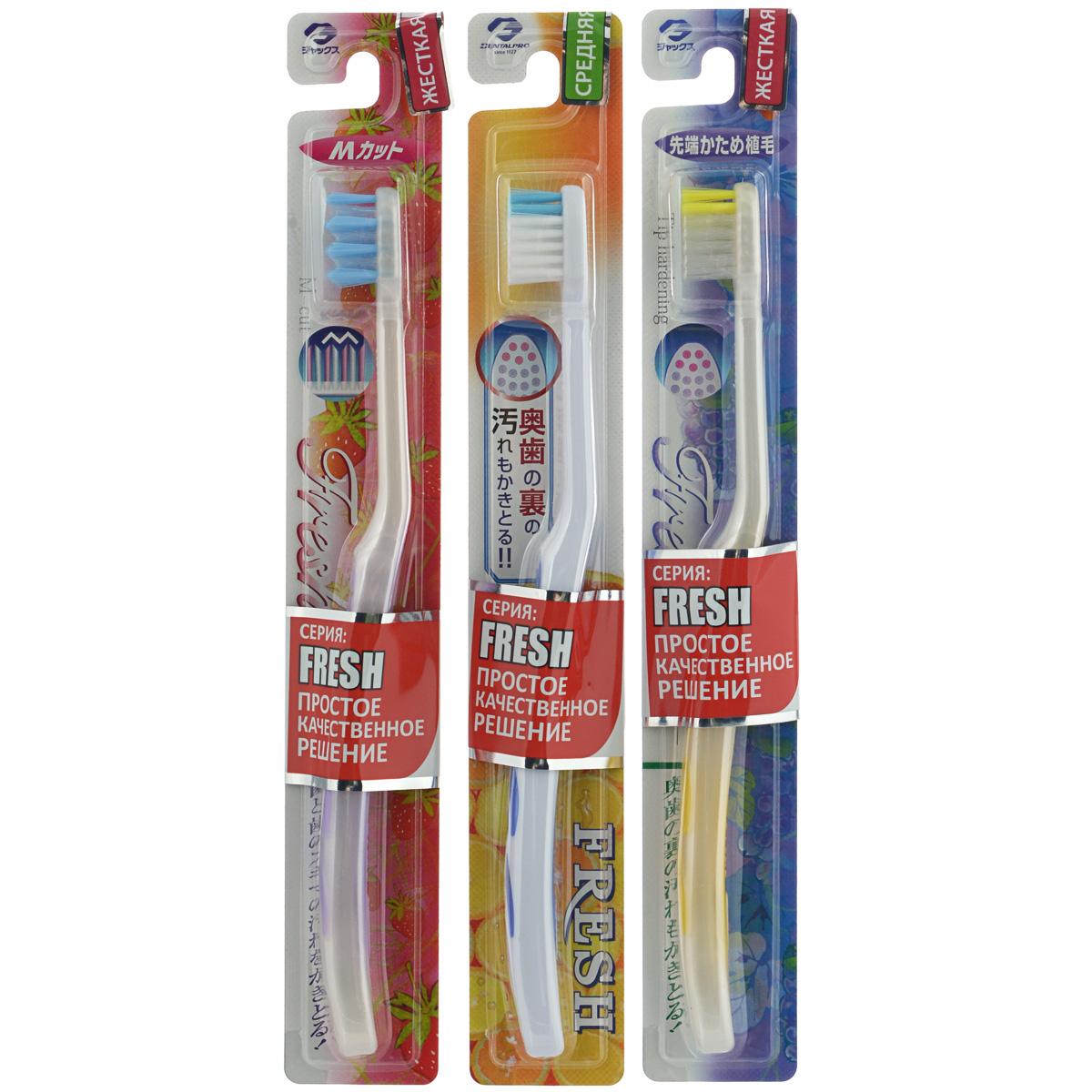 Dentalpro Набор: Зубная щетка Fresh жесткая 1шт,Зубная щетка Fresh жесткая 1шт,Зубная щетка Fresh средней жесткости 1шт