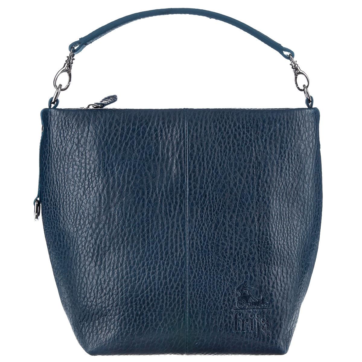 Сумка женская Frija, цвет: синий. 21-0057-12-KAM/B/N21-0057-12-KAM/B/NСимпатичная сумка Frija выполнена из натуральной кожи светло-розового цвета. Внутри сумка состоит из одного отделения, также есть три боковых кармана, один из которых на металлической молнии. Сумка Frija - это стильный аксессуар, который подчеркнет Вашу изысканность и индивидуальность и сделает Ваш образ завершенным.