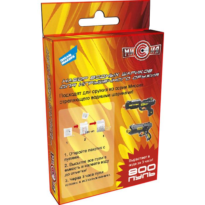 Dream Makers Набор пуль для игрушечного оружия 800 шт ( M05+ )