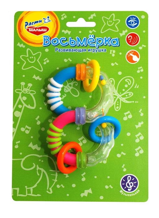 ВосьмёркаWD3308BЯркие цвета, разнообразные фактуры и детали.Цветные шарики, колечки.Прорезыватели.