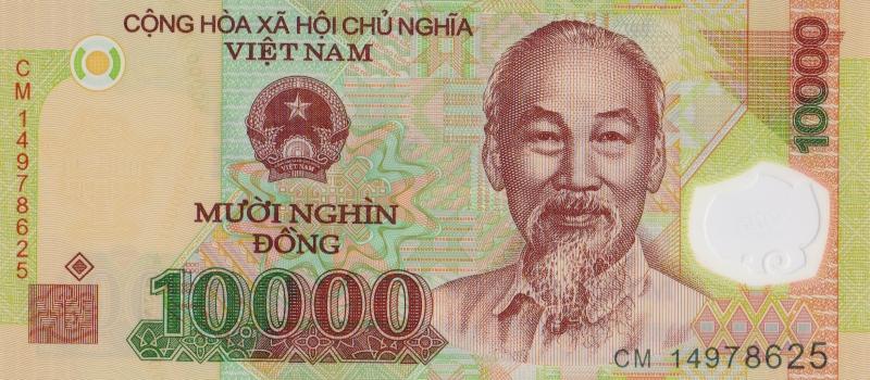 Банкнота номиналом 10000 донгов. Полимер. Вьетнам. 2014 год401306Размер 13,2 x 5,9 см.