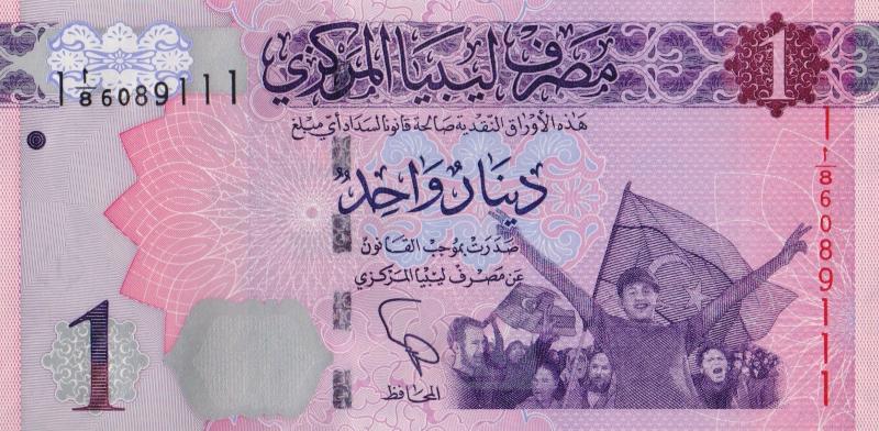 Банкнота номиналом 1 динар. Ливия. 2013 год401306Размер 13 x 6,5 см.