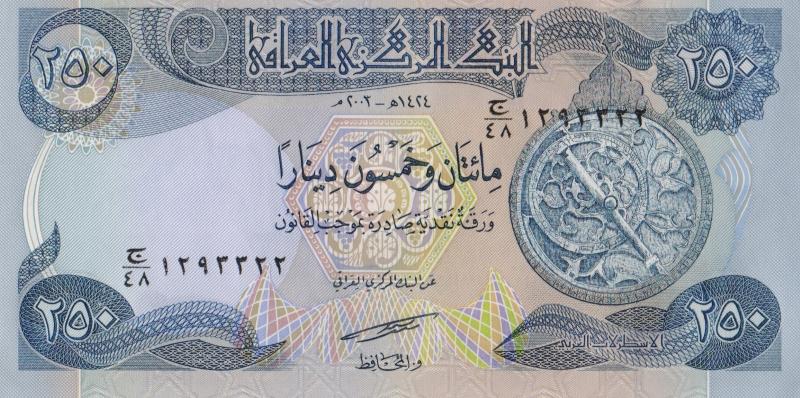 Банкнота номиналом 250 динаров. Ирак. 2003 год
