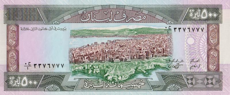 Банкнота номиналом 500 лир. Ливан. 1988 год401306Размер 15,6 x 6,7 см.