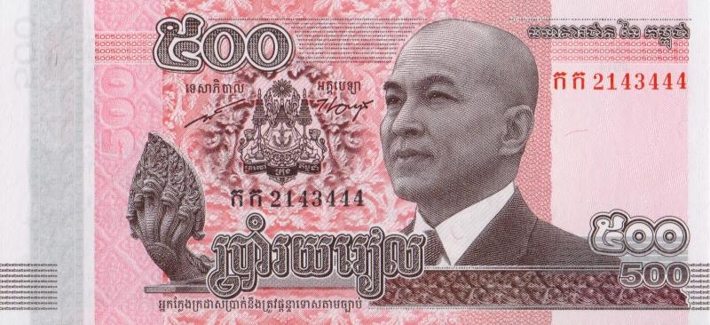 Банкнота номиналом 500 риелей. Камбоджа. 2014 год