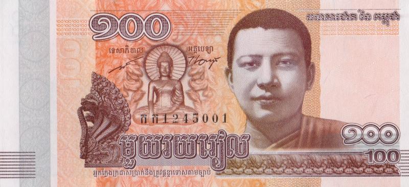 Банкнота номиналом 100 риелей. Камбоджа. 2014 год