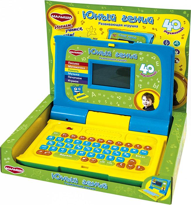 Genio Kids Развивающая игра Юный генийEN01FYВсего 40 упражнений, которые сгруппированы по 6 тематическим разделам: Письмо, Математика, Память, Музыка, Печатаем, Играем. Обучение чтению и письму проходит легко и весело. Сложная математика покажется совсем простой с таким помощником, как Юный гений. Музыкальные упражнения и игры помогут развить музыкальный слух и сделают игру веселой. Логические задачки и упражнения на скорость реакции увлекательны и полезны. Встроенные настоящие часы показывают реальное время.