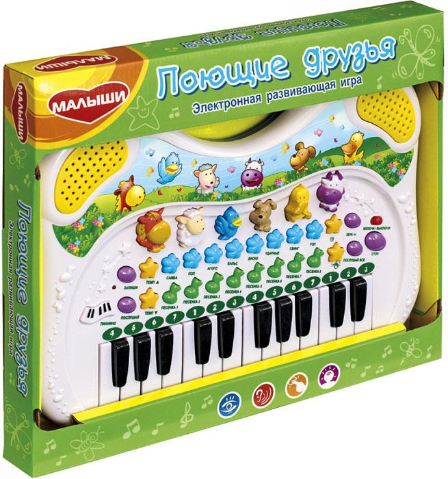 Поющие друзья. Игрушка развивающая озвученнаяPK39FYМини-синтезатор с 24 черно-белыми клавишами. Ребенок познакомится с такими музыкальными стилями, как диско, вальс, рэп, самба и т.д., а также различными ритмами. Услышит много веселых мелодий и забавных звуков.