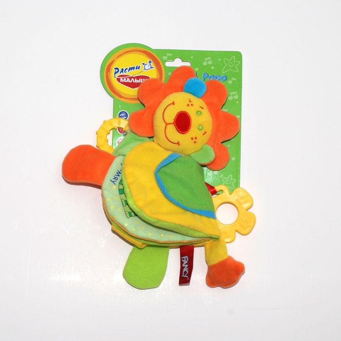 Лев РороLKM0\MМягкая игрушка-подвеска: шуршалки и пищалка, прорезыватели, цветные странички, погремушка и шуршалки