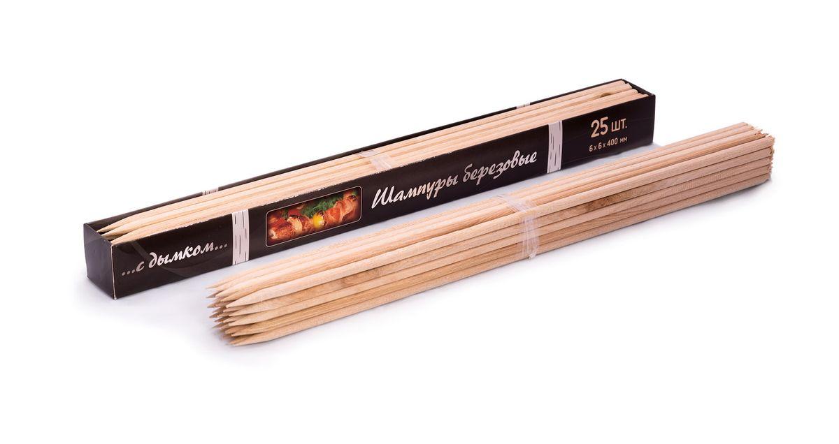 Набор одноразовых шампуров Торфтехнолин, из березы, длина 40 см, 25 штШБОНабор Торфтехнолин состоит из 25 одноразовых шампуров, выполненных из 100% сибирской березы без смолы. Отличаются прочностью, не токсичны. Несмотря на то, что шампуры деревянные, они не загораются и не нагреваются во время использования: температура возгорания такого шампура ваше температуры приготовления мяса. Эргономичная форма с квадратным сечением не позволяет им проворачиваться. Не требуют чистки и мытья, не требуют замачивания. Экологичны - утилизируются на углях после использования. Длина шампура: 40 см. Ширина/толщина шампура: 6 мм. Комплектация: 25 шт.