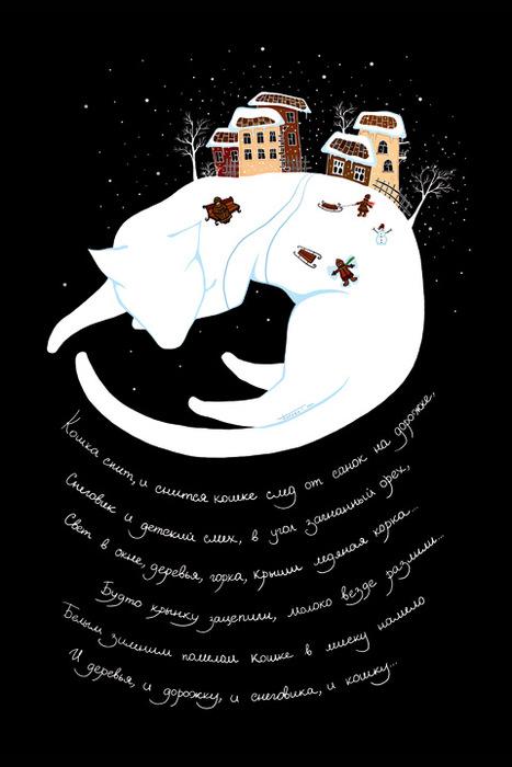 Открытка Сны белой кошки. Автор Татьяна ПероваPT10-040