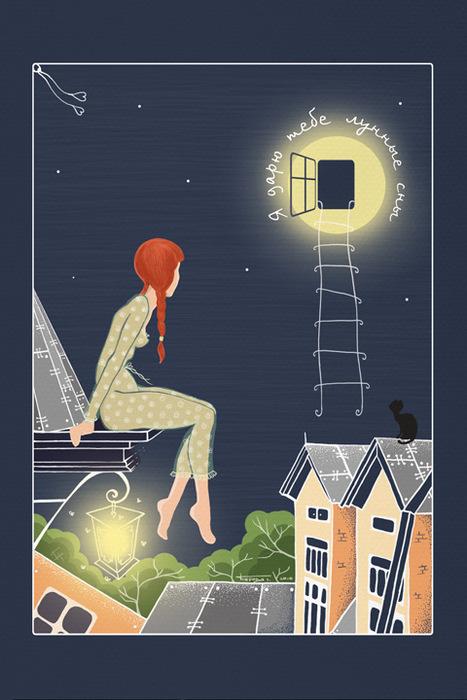Открытка Я дарю тебе лунные сны. Автор Татьяна ПероваPT10-045Оригинальная дизайнерская открытка Я дарю тебе лунные сны выполнена из плотного матового картона. На лицевой стороне расположена репродукция картины художника Татьяны Перовой. На задней стороне имеется поле для записей. Такая открытка станет великолепным дополнением к подарку или оригинальным почтовым посланием, которое, несомненно, удивит получателя своим дизайном и подарит приятные воспоминания.