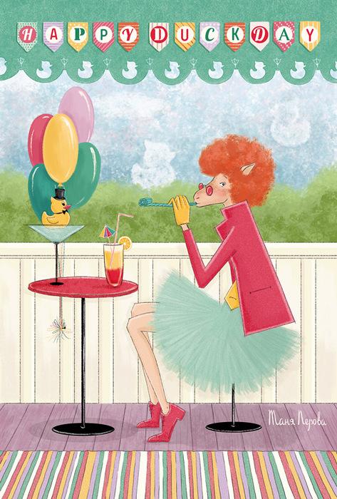 Открытка Happy Duck Day. Из набора Год овцы. Автор Татьяна ПероваPT10-079