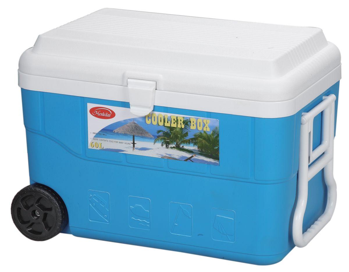 Контейнер изотермический Green Glade, на колесиках, цвет: голубой, 60 лС22600Удобный и прочный изотермический контейнер Green Glade предназначен для сохранения определенной температуры продуктов во время длительных поездок. Корпус и крышка контейнера изготовлены из высококачественного пластика. Между двойными стенками находится термоизоляционный слой, который обеспечивает сохранение температуры. У контейнера одно большое вместительное отделение. Крышка закрывается плотно на замок-защелку. У контейнера имеются два колеса и большая ручка для более удобной транспортировки. Также имеются две боковые ручки для переноски. В нижней части контейнера имеется заглушка, которая поможет слить воду при постепенном размораживании продуктов. При использовании аккумулятора холода контейнер обеспечивает сохранение продуктов холодными 12-14 часов. Контейнер такого размера идеально подойдет для пикника или для поездки на дачу, или просто для длительной поездки. Контейнеры Green...