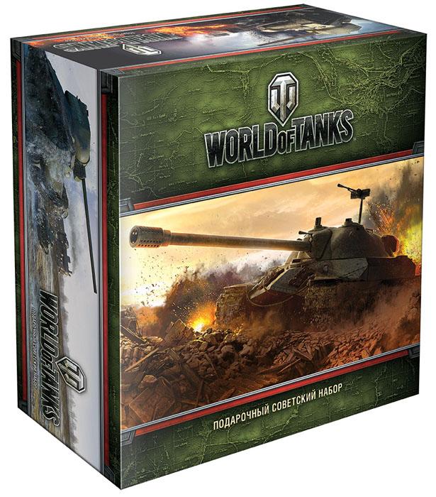Hobby World Настольная играWorld of Tanks Советский (4-е издание)1396Подарочный набор World of Tanks Советский - это великолепный подарок для любого поклонника онлайн-игры World of Tanks. Отличительные знаки на одежду и автомобиль помогут найти единомышленников- фанатов игры. Эксклюзивную бандану-трансформер можно носить более чем 10 способами. Специальный купон предоставит 10 дней премиум-аккаунта. Стильная и уникальная комплектация делает набор желанным для любого коллекционера подарочных изданий. В набор входит: код на получение уникального танка БТ-СВ и премиум-аккаунта на 10 дней, отличительный знак игрока World of Tanks, специальная табличка для автомобиля Мешает мой танк?, огромный настольный коврик, эксклюзивная бандана-трансформер, огромный двусторонний постер с артами из World of Tanks, уникальная кружка с изображением легендарного ИС-3, специальная подставка.