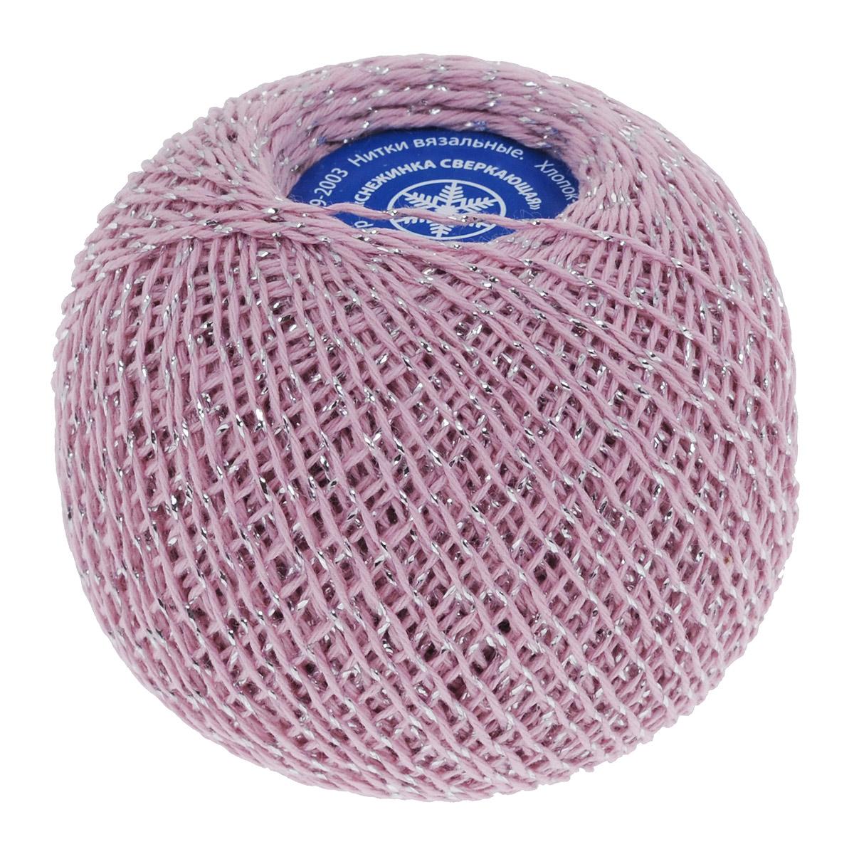 Нитки вязальные Снежинка сверкающая, комбинированные, цвет: грязно-розовый (1001), 195 м, 25 г, 4 шт0231002919778Вязальные нитки в пять сложений Снежинка сверкающая изготовлены из 92% хлопка и 8% металлизированной нити. Добавление люрекса придает нитке блестящий праздничный вид. Изделие, связанное из такой нити, легко набирает и легко отдает влагу. Окраска устойчива, особо прочная. В наборе - 4 клубка. С их помощью вы сможете связать своими руками необычные и красивые вещи. Состав: 92% хлопок, 8% металлизированная нить. Количество сложений: 5. Линейная плотность: 130 текс. Вес: 25 г. Длина нити: 195 м.