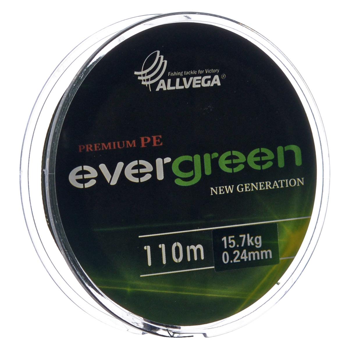 Леска плетеная Allvega Evergreen, цвет: темно-зеленый, 110 м, 0,24 мм, 15,7 кг46925Плетеная леска Allvega Evergreen очень прочная и способна выдержать сильные нагрузки. Благодаря высококачественному сырью леска Allvega Allvega Evergreen максимально устойчива к любым погодным условиям и особенностям каждого водоема. При традиционных методах производства плетеные шнуры со временем теряют свой цвет (покрытие), а вместе с ним и часть своих полезных физических свойств. Революционно новый подход в технологии изготовления лесок Allvega Evergreen позволяет забыть о проблеме потери цвета в процессе использования шнура. Он всегда будет зеленым - он просто не может быть другим!