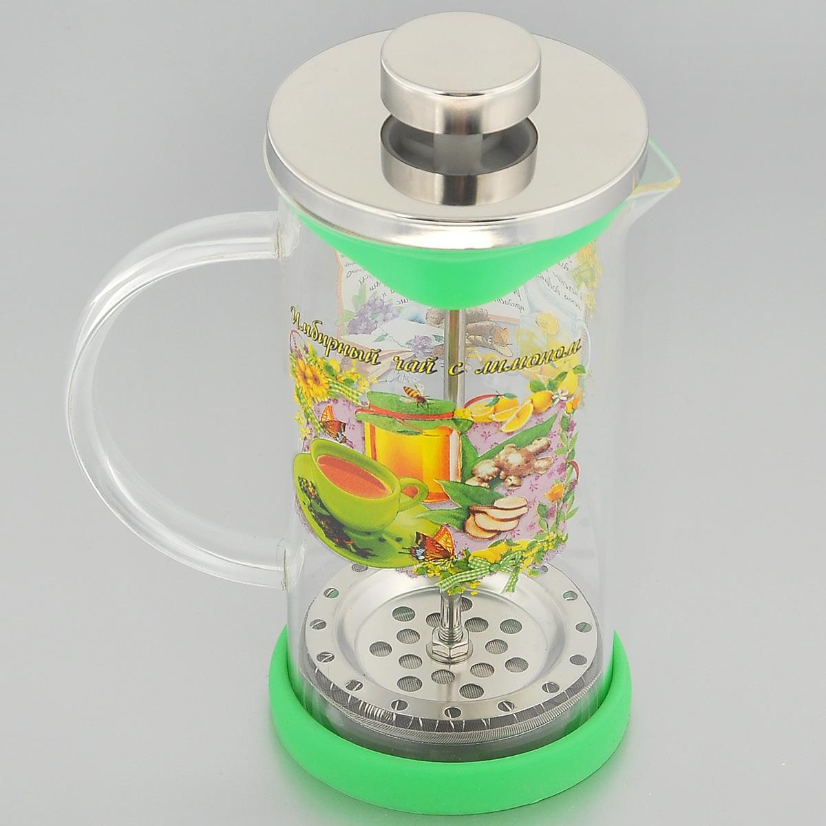 Френч-пресс LarangE Имбирный чай с лимоном, 350 мл544-211Френч-пресс LarangE Имбирный чай с лимоном поможет заварить вкусный и ароматный чай, кофе, а также целебные травяные напитки. Корпус и ручка изделия выполнены из высококачественного жаропрочного стекла, устойчивого к окрашиванию, царапинам и термошоку. Ручка не нагревается и безопасна для использования. Фильтр-поршень из нержавеющей стали, выполнен по технологии press-up для обеспечения равномерной циркуляции воды и высокой фильтрации напитка. Яркая подставка из инертного силикона препятствует скольжению френч-пресса, так как высокая эластичность силикона обеспечивает плотное прилегание подставки к колбе. Внешние стенки френч-пресса оформлены рецептом чая из лекарственных трав, плодов и ягод. Можно мыть в посудомоечной машине. Объем: 350 мл. Диаметр (по верхнему краю): 7 см. Высота френч-пресса: 16,5 см.