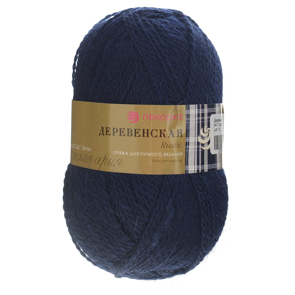 Пряжа для вязания Пехорка Деревенская, цвет: темно-синий (04), 250 м, 100 г, 10 шт360039_04_04-Т.СинийПряжа для вязания Пехорка Деревенская изготовлена из 100% полугрубой шерсти. Деревенской названа потому что, в те прошлые далекие годы наши бабушки обрабатывали шерсть вручную, выпрядали пряжу и вязали рукавицы, носки, жилетки, свитера. Такой трикотаж получается колючий, но теплый, а также прекрасно держит форму. Рекомендуемые спицы для вязания №3,5. Толщина нити: 2 мм.