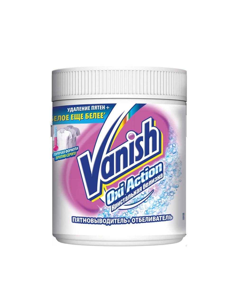 Пятновыводитель порошкообразный Vanish Oxi Action Кристальная белизна, 500 г7507114Порошковый пятновыводитель Vanish Oxi Action Кристальная белизна удаляет сложные пятна и сохраняет вещи белыми. Разработан специально для белых вещей. Он отлично справляется со сложными пятнами. В состав порошка добавлены микрокристаллы и мощные отбеливающие компоненты, чтобы вещи оставались белоснежными. Средство не содержит хлора. Характеристики: Вес: 500 г. Товар сертифицирован.