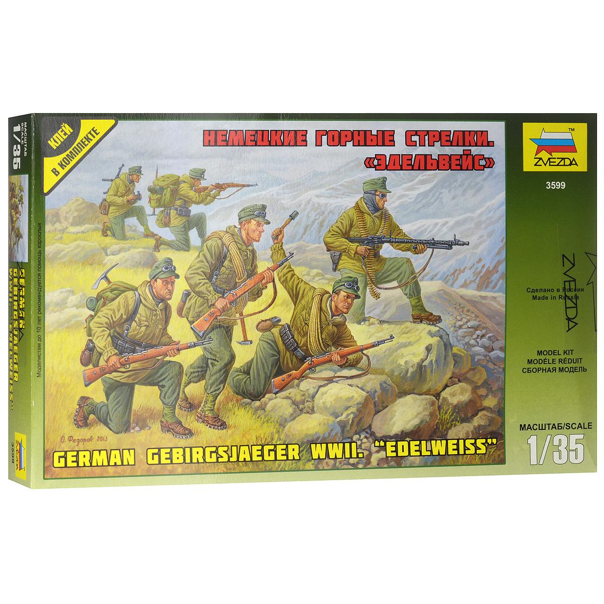 Немецкие горные стрелки Эдельвейс. Набор миниатюр3599С помощью набора миниатюр Немецкие горные стрелки Эдельвейс вы сможете окунуться в исторические события Великой Отечественной войны 1941-1945 г. Во время Второй Мировой Войны немецкие горные стрелки зарекомендовали себя как первоклассные солдаты. Они эффективно решали боевые задачи не только в горах, но и в любых других условиях. Они прошли всю войну и действовали на всех фронтах: от Норвегии до Балкан, воевали они и на восточном фронте, против Советской Армии, Самый значительный след они оставили в боевых действиях на Кавказе. Набор миниатюр развивает интеллектуальные и инструментальные способности, воображение и конструктивное мышление. Прививает практические навыки работы со схемами и чертежами. Идеально подходит для подарка! Моделистам до 10 лет при сборке модели рекомендуется помощь взрослых.