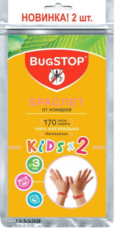BugSTOP Браслет от комаров