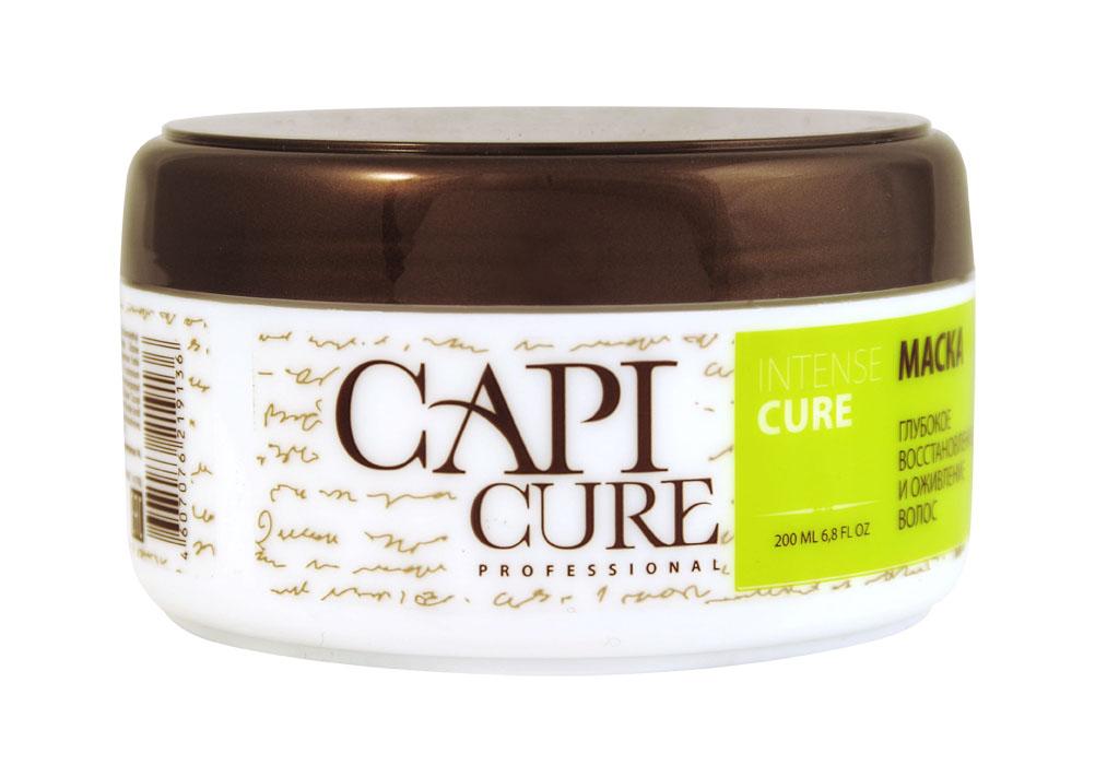 CapiCure Маска Глубокое восстановление и Оживление волос, 200 мл02045201Маска Глубокое восстановление и Оживление волос Intense Repair Mask Благодаря высококонцентрированной формуле маска для волос CapiCure способствует оживлению и восстановлению волос на клеточном уровне. Комплекс растительных протеинов выравнивает структуру волоса по всей длине, восстанавливая поврежденные участки, возвращая волосам эластичность и здоровый блеск. Защитный комплекс с питательным маслом ши и подсолнечника обволакивает волос от корня до кончика, разглаживая поверхность и запечатывая лечебные компоненты внутри. Активный комплекс из растительных масел и протеинов увлажняет волосы, защищает от сечения и ломкости, без утяжеления. CapiCure – это система комплексного восстановления волос после длительных и агрессивных повреждений. Все продукты серии предназначены и максимально эффективны для глубинного восстановления волос, дополняют действие друг друга и обеспечивают стойкий результат - увлажненные, живые и блестящие волосы.