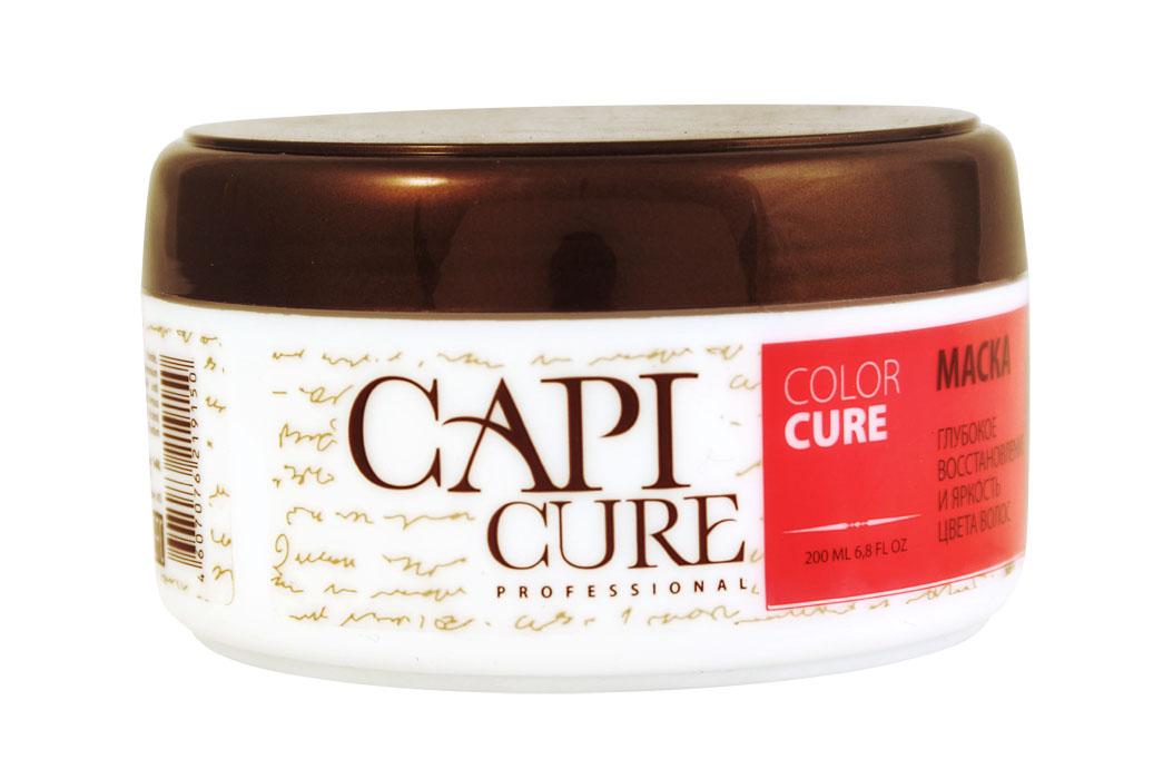 CapiCure Маска Глубокое восстановление и Яркость цвета волос, 200 мл02045202Маска Глубокое восстановление и Яркость цвета волос Color Protect Mask Глубоко восстанавливающая маска CapiCure с формулой для защиты цвета окрашенных волос эффективно препятствует вымыванию красителя, сохраняет насыщенность и яркость цвета, придает интенсивное сияние волосам. Комплекс растительных протеинов выравнивает структуру волоса по всей длине, восстанавливая поврежденные участки, возвращая волосам эластичность и здоровый блеск. Защитный комплекс с питательным маслом ши и подсолнечника обволакивает волос от корня до кончика, разглаживая поверхность и запечатывая лечебные компоненты внутри. Глубоко кондиционирующая формула увлажняет, распутывает и укрепляет волосы, без утяжеления. CapiCure – это система комплексного восстановления волос после длительных и агрессивных повреждений. Все продукты серии предназначены и максимально эффективны для глубинного восстановления волос, дополняют действие друг друга и обеспечивают стойкий результат - увлажненные, живые и блестящие волосы.