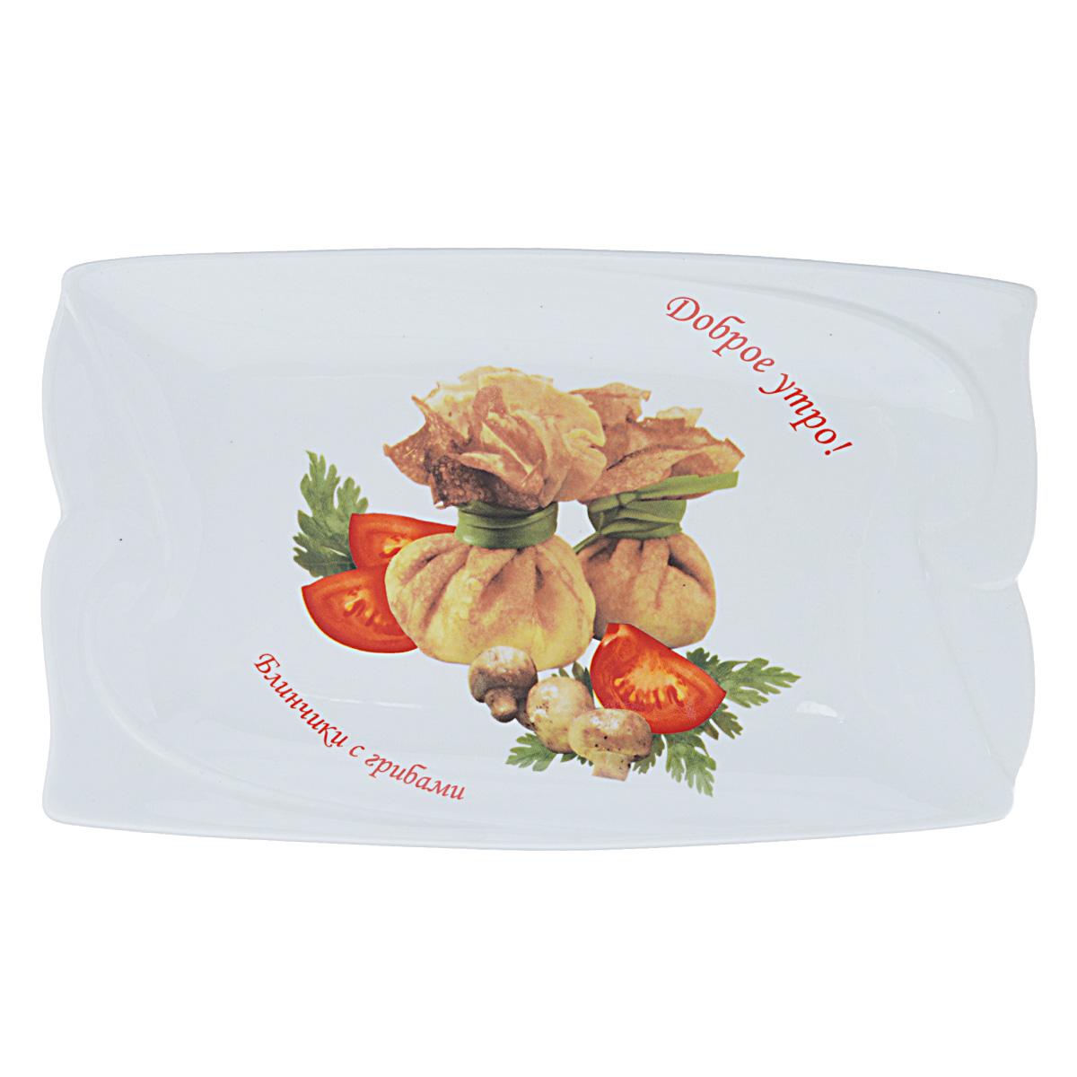 Блюдо LarangE Блинчики с грибами, цвет: белый, 24,5 х 15 см589-323Блюдо LarangE Блинчики с грибами изготовлено из высококачественной керамики. Изделие украшено изображением блинчиков. Пусть ваше утро начинается с незабываемого завтрака! Можно использовать в СВЧ печах, духовом шкафу и холодильнике. Не применять абразивные чистящие вещества. Размер блюда: 24,5 см х 15 см х 1,5 см.