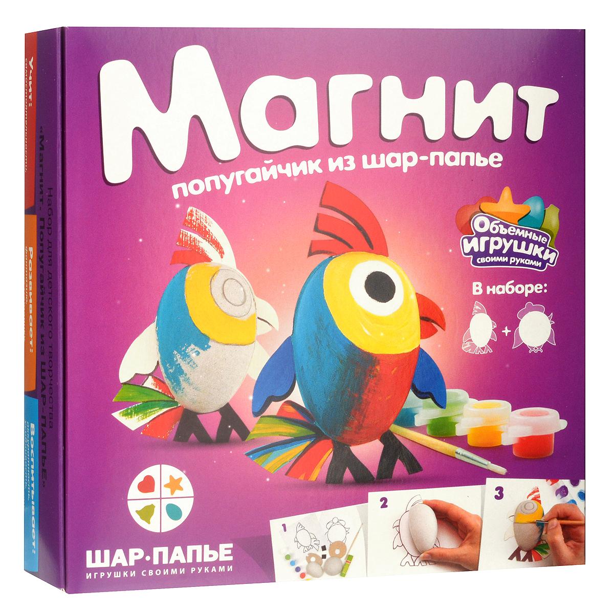 Набор для создания магнитов Шар-папье ПопугайчикВ01211Набор для создания магнитов Шар-папье Попугайчик непременно привлечет внимание вашего маленького художника. В набор входят 2 заготовки из прессованной бумажной массы для создания игрушек в виде попугайчиков, 2 картонных вставки, 2 листа с контуром, 2 самоклеющихся магнита, клей-карандаш, кисть, акриловые краски 6 цветов (белый, красный, желтый, синий, зеленый, фиолетовый) и пошаговая иллюстрированная инструкция на русском языке. Получившиеся игрушки ребенок сможет раскрасить и, приклеив к ним магниты, прикрепить к любой металлической поверхности. Подарите вашему ребенку возможность почувствовать себя настоящим художником!