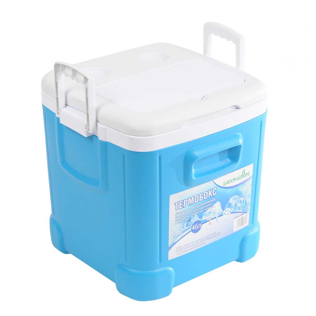 Контейнер изотермический Green Glade, цвет: голубой, 46 лС22460Легкий и прочный изотермический контейнер Green Glade предназначен для сохранения определенной температуры продуктов во время длительных поездок. Корпус и крышка контейнера изготовлены из высококачественного пластика. Между двойными стенками находится термоизоляционный слой, который обеспечивает сохранение температуры. Крышку можно использовать в качестве подноса, на ней имеются специальные углубления для стаканчиков, и еще одно отделение под закуски. Удобные ручки по бокам обеспечат легкое перемещение контейнера. В нижней части контейнера имеется заглушка, которая поможет слить воду при постепенном размораживании продуктов. При использовании аккумулятора холода контейнер обеспечивает сохранение продуктов холодными до 12 часов. Контейнер идеально подходит для отдыха на природе, пикников, туристических походов и путешествий. Контейнеры Green Glade можно использовать не только для ...