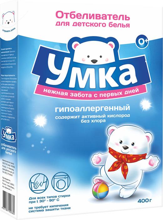 Отбеливатель детский УМКА 400 гр.*24870125