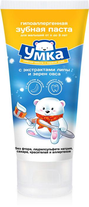 Умка Детская зубная паста, со вкусом банана, от 0 до 3 лет, 65 г870329Детская зубная паста Умка - гипоаллергенная зубная паста со вкусом банана, разработанная специально для детей самого раннего возраста. Не содержит фтора, лаурилсульфата натрия, сахара, красителей и аллергенов. Низкоабразивная рецептура на основе диоксида кремния деликатно очищает неокрепшую эмаль молочных зубов, а экологичная основа пасты делает ее безопасной при проглатывании. Входящий в состав экстракт липы успокаивает воспаленные при прорезывании первых зубов десны, а экстракт зерен овса оказывает защитное и общеукрепляющее действие. Товар сертифицирован.