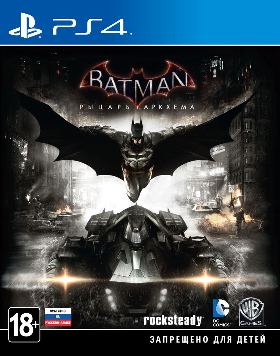 Zakazat.ru: Batman: Рыцарь Аркхема