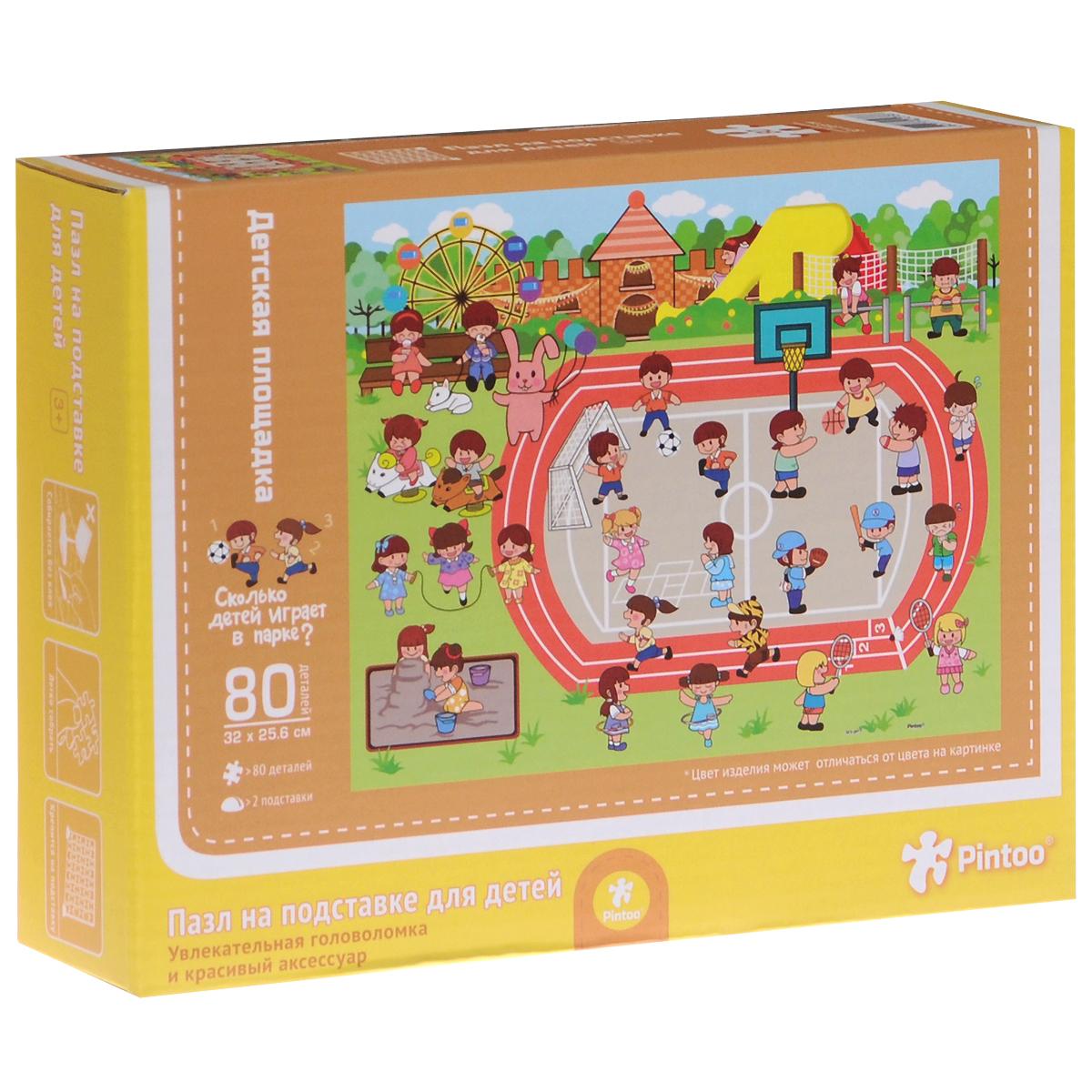 Детская площадка. Пазл на подставке, 80 элементов4607177452388Пазл Детская площадка - прекрасный способ провести время увлекательно и с пользой. В набор входят 80 пластиковых элементов, с помощью которых ваш ребенок сможет собрать картинку с изображением детской площадки с играющими на ней детьми. Элементы пазла плотно фиксируются между собой без клея и образуют прочную конструкцию. В комплекте 2 пластиковых подставки под собранный пазл. Собирание пазла развивает мелкую моторику рук ребенка, тренирует наблюдательность, логическое мышление, знакомит с окружающим миром, с цветом и разнообразными формами.